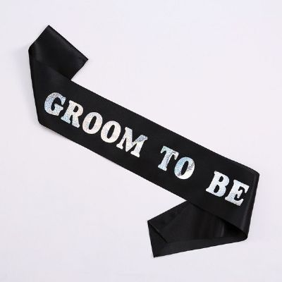 סרט GROOM TO BE